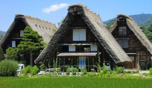 【岐阜】あなたの住んでいるところは大丈夫?地震危険地域と、今身につけるべき知識と対策