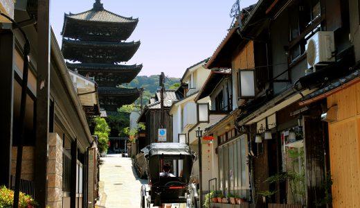 【京都】あなたの住んでいるところは大丈夫?地震危険地域と、今身につけるべき知識と対策