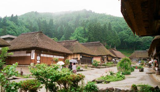 【福島】あなたの住んでいるところは大丈夫?地震危険地域と、今身につけるべき知識と対策