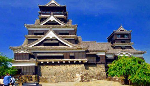 【熊本】あなたの住んでいるところは大丈夫?地震危険地域と、今身につけるべき知識と対策