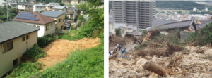 土石流被害
