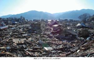 東日本大震災大船渡市被災地の瓦礫