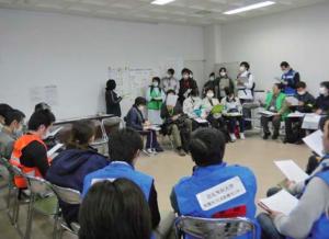 災害時のリーダーの会議
