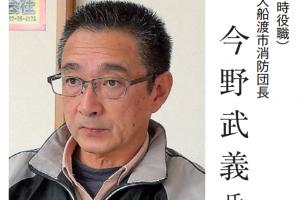 東日本大震災大船渡市消防団長インタビュー