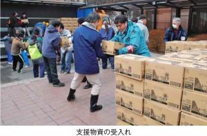 東日本大震災大船渡市相模市物資支援