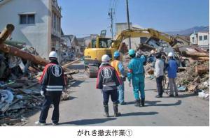 東日本大震災大船渡市瓦礫撤去作業