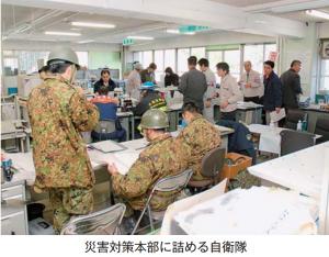 東日本大震災大船渡市自衛隊