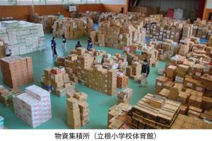 東日本大震災大船渡市相模市物資集積所