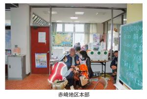 東日本大震災大船渡市漁村センター