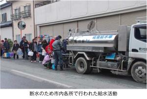 東日本大震災大船渡市給水活動