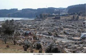 東日本大震災大船渡市末崎町